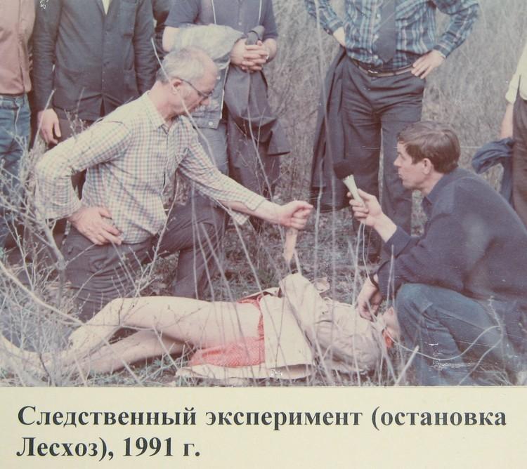 Чикатило на следственном эксперименте. Фото: Ирина Потеря, архив музея ГУ МВД России по РО