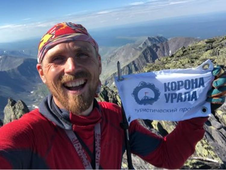 «Корона Урала» - туристический проект, созданный энтузиастами, чтобы популяризировать путешествия по Уральским горам.