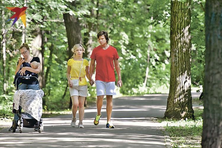Прогулка по Филевскому парку.