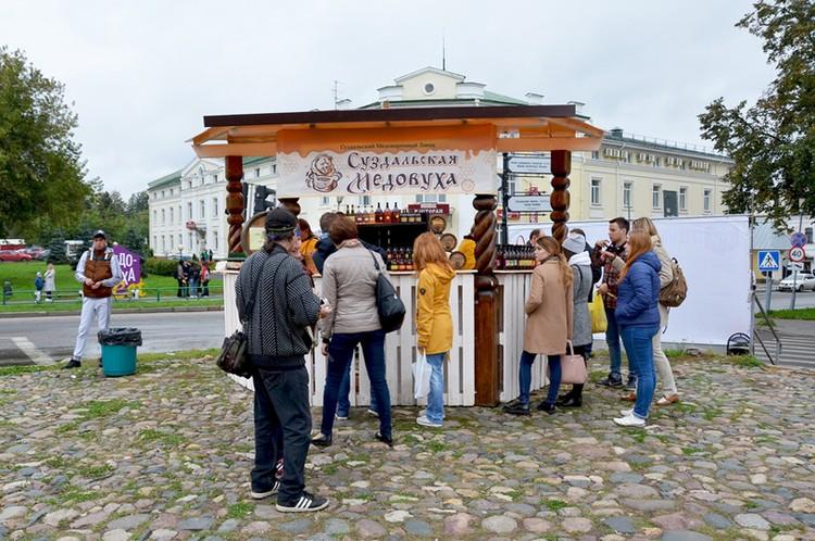 """7 и 8 сентябре в Суздале туристов ждут на гастрономический праздник """"Медовуха Фест"""""""