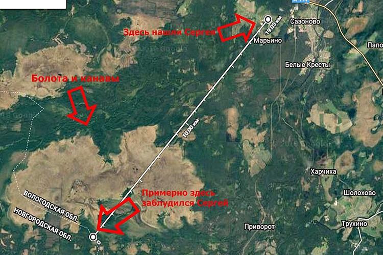 В общей сложности Сергей прошел около 20-ти километров. Фото: Карты Google. Обработка: Photoscape