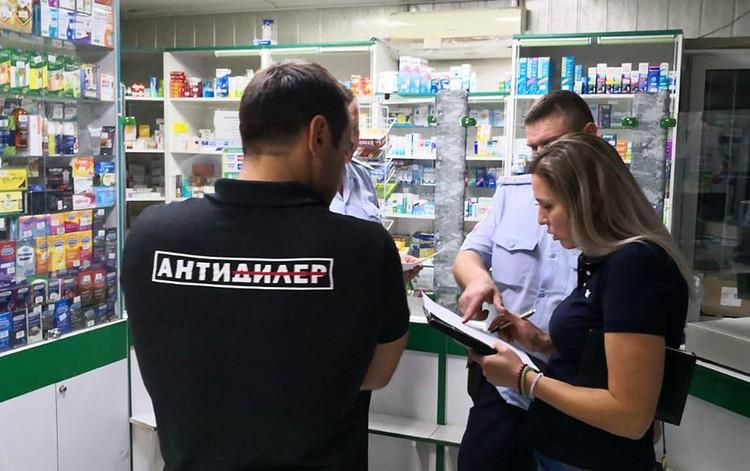 Все, что грозит хозяину заведения и фармацевту — штраф от 4000 до 30 000 рублей