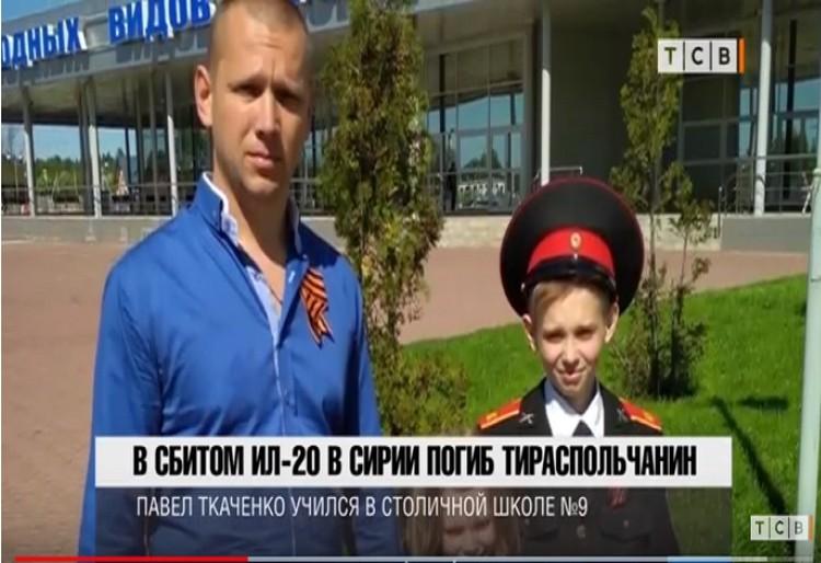Сын пошел по стопам отца и учится в кадетском корпусе (скрин с видео).
