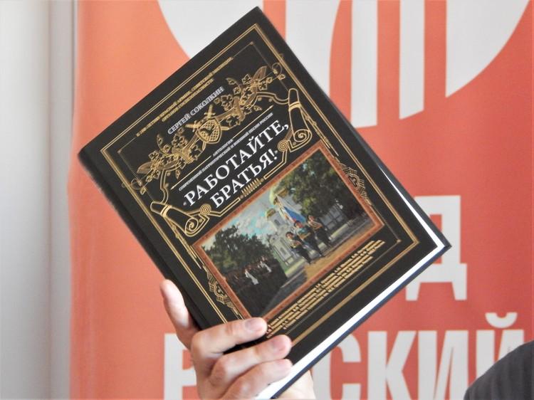 В антологию вошли песни поэтов России и Донбасса.