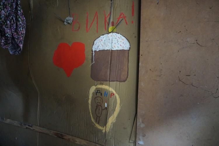 Рисунок на стене Кайбаша.