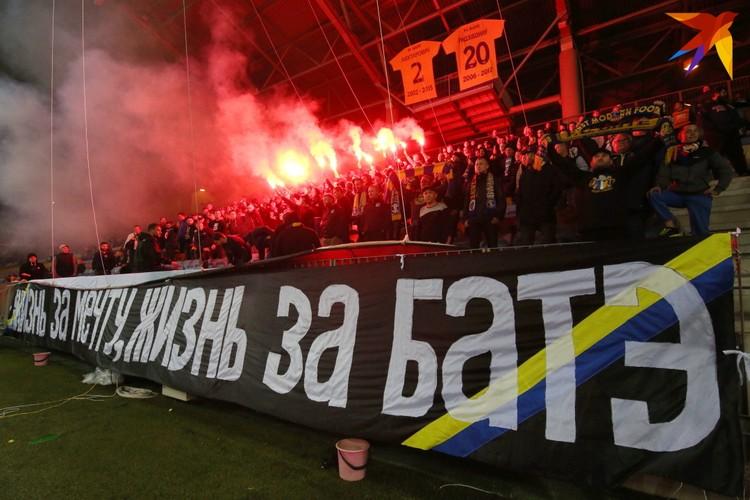 Баннер фанатов БАТЭ в память Капского.