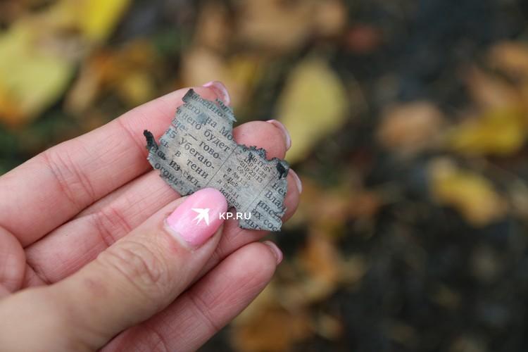 Библию Влад Росляков сжег незадолго до нападения на колледж