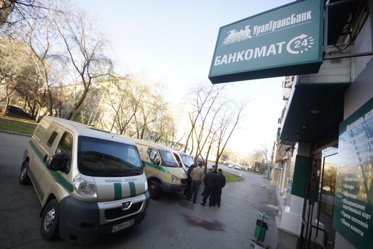 Офисы кредитного учреждения кроме Свердловской области есть в Тюменской, Курганской, Челябинской областях, Пермском крае и Москве