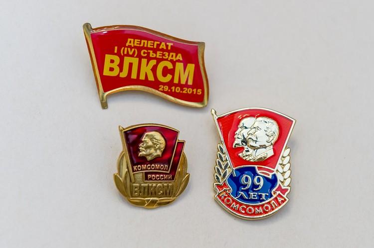 Комсомольские значки. Фото: Олег ЗОЛОТО