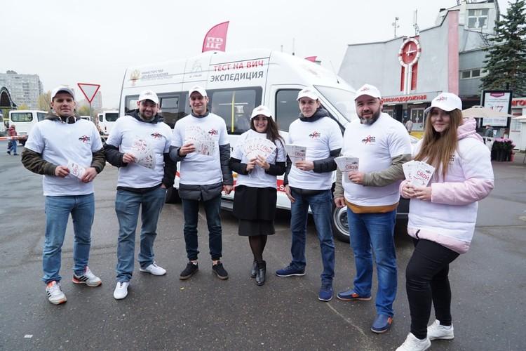 С 23 по 26 октября жители четырех подмосковных городов прошли бесплатное анонимное тестирование и узнали свой ВИЧ-статус.