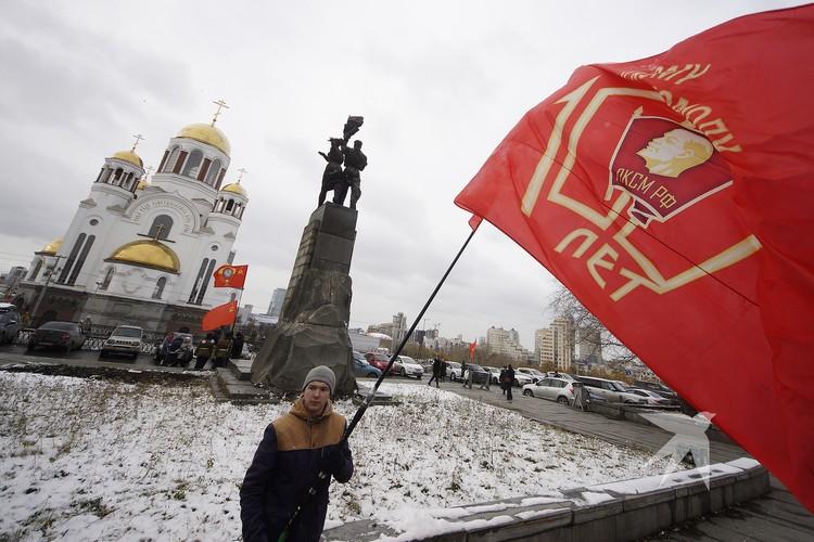 100-летие комсомола на Урале отметили довольно скромно