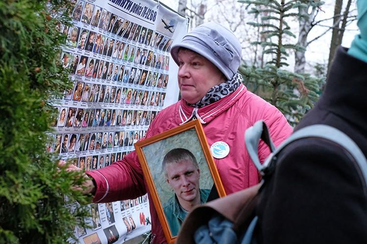 Родные погибших больше всего боятся, что в итоге уголовное дело по факту авиакатастрофы, закроют.
