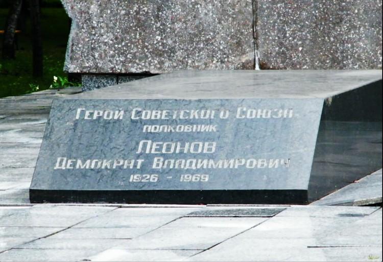 В мемориальном комплексе захоронены Герои СССР. Фото: wikimapia.org