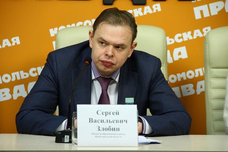 Министр образования и науки Нижегородской области Сергей Злобин