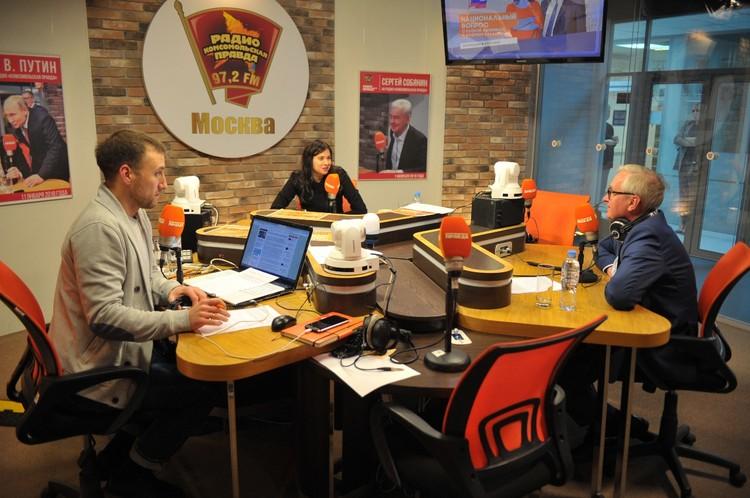 Президент РСА Игорь Юргенс (на фото справа) в гостях у Натаьи Агре и Антона Челышева на Радио «Комсомольская правда»