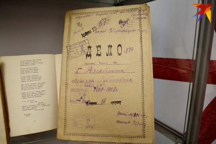"""В архивах удалось установить: извозчик - герой стихотворения Купалы """"Па Даўгінаўскім гасцінцы"""" - реальное лицо."""