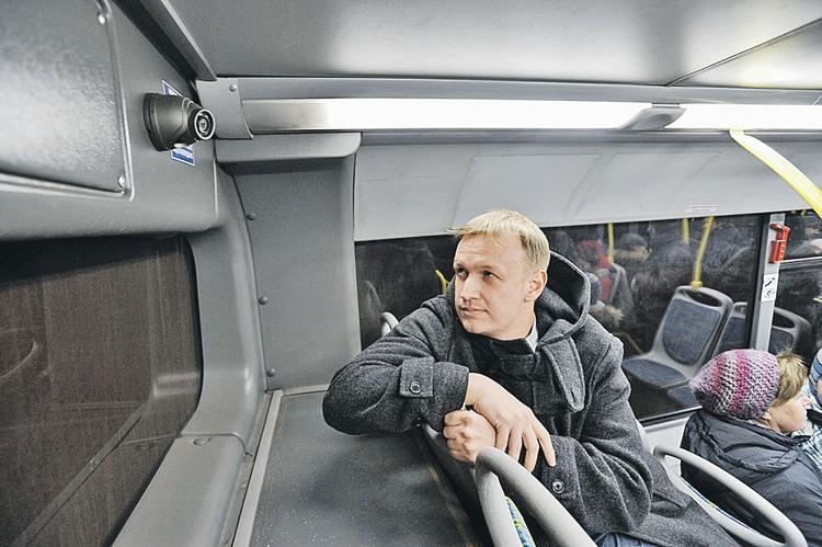 Корреспондент «КП» присмотрелся и нашел в городе множество камер, которые постоянно следят за нами.