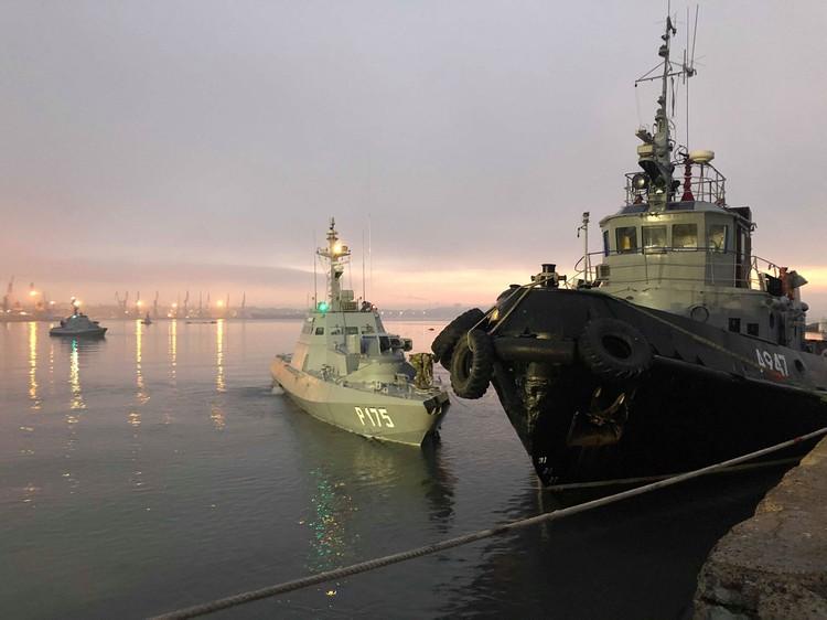 Моряки ВМСУ пытались незаконно пройти через Керченский пролив. Фото: Архив КП