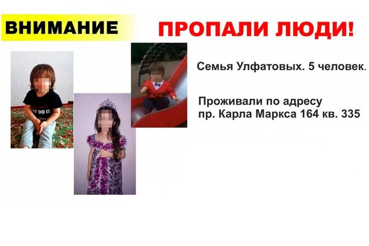 Семья Улфатовых из Таджикистана.