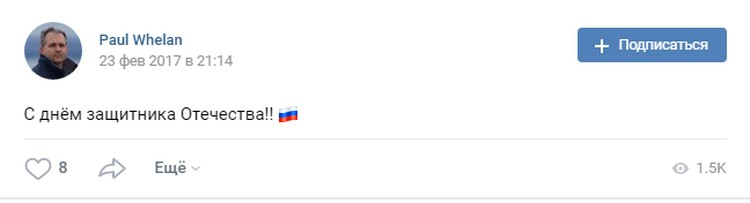 И вообще считал себя защитником России