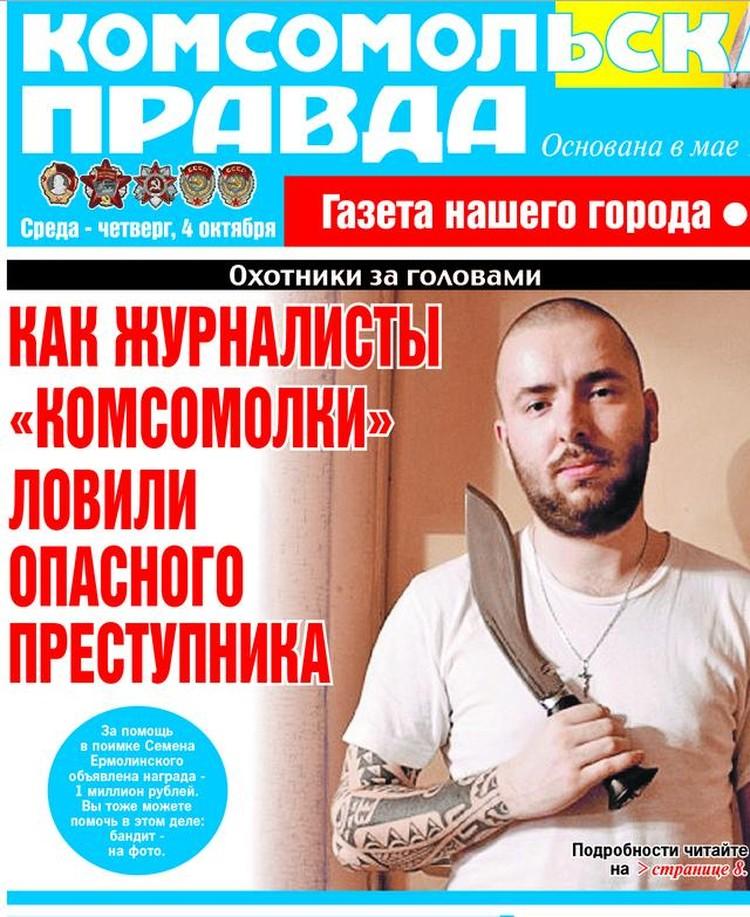 За нашим расследованием следят даже военные на Донбассе