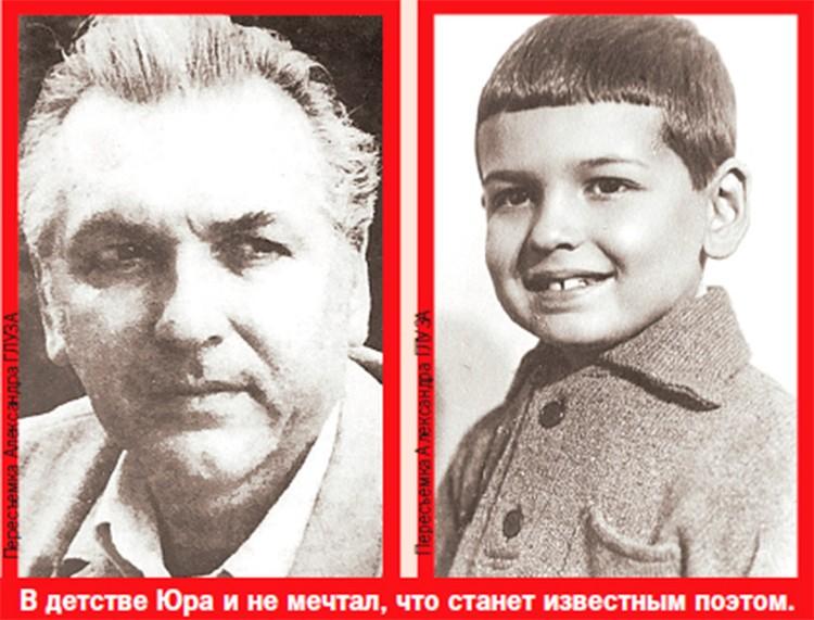 Юрий Воронов.