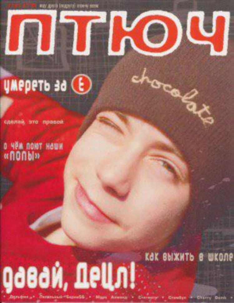 Децл стал появляться на обложках журналов