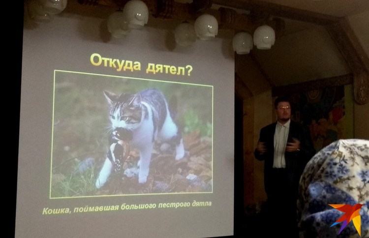 Биолог Андрей Зиновьев