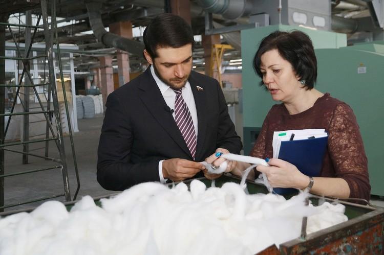 Александр Прокопьев и Людмила Осипова