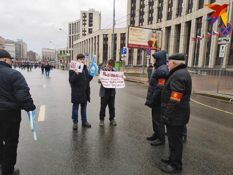 Поводом для митинга стал законопроект о защите Рунета