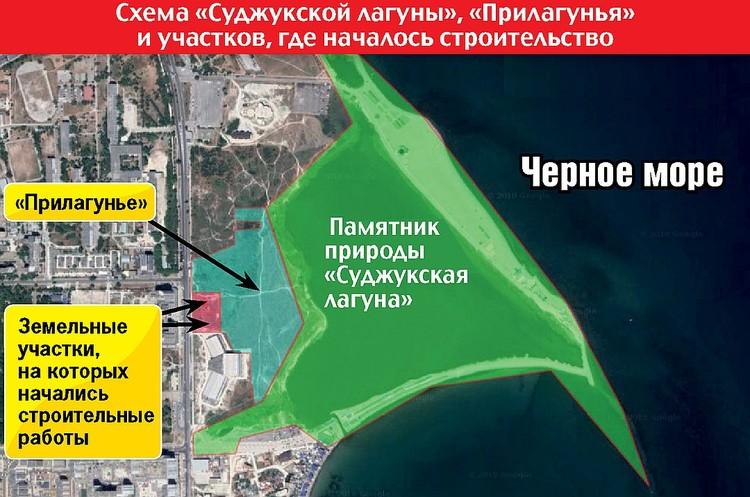 Инфографика: Александр КОНОПЛЕВ