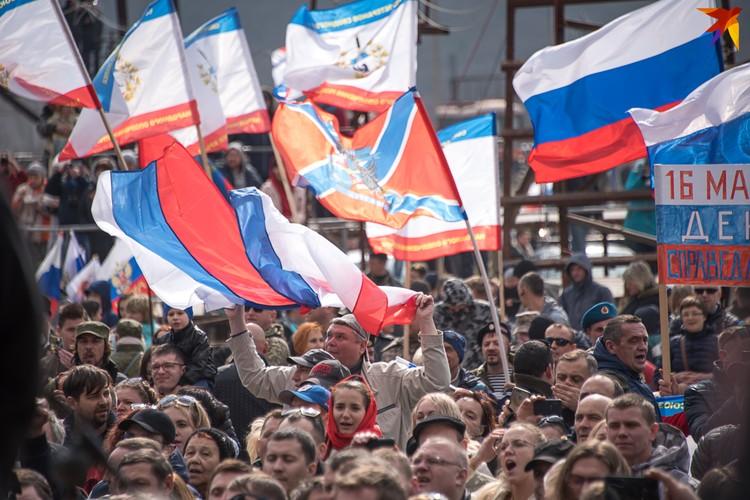Тысячи людей собрались на площадке у горы Гасфорта