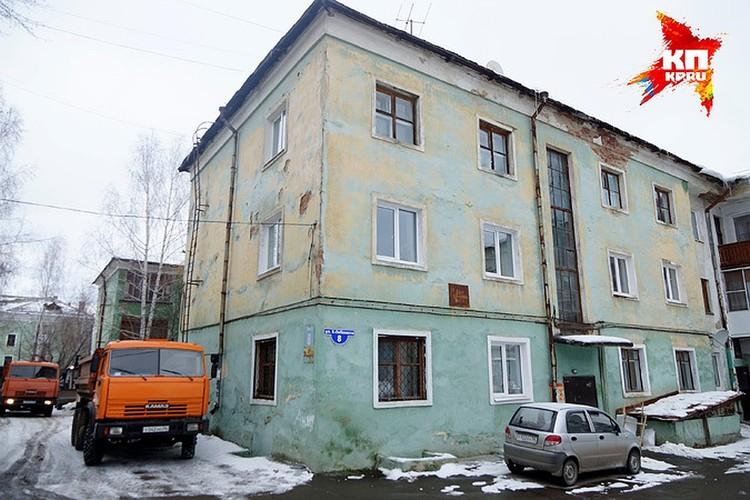 В этом доме жил Владислав Валентинович
