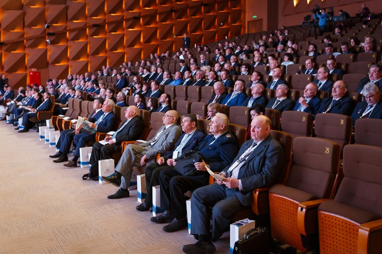 Участники конференции. Автор фото: ВАРПЭ.