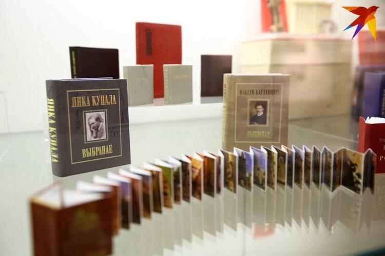 Выставка миниатюрных книг