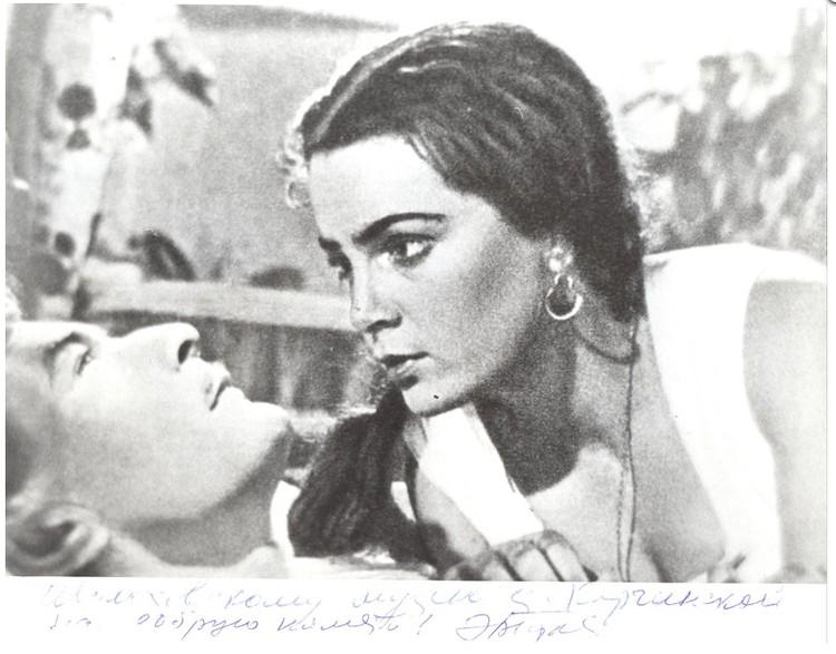 Кадр из фильма с автографом самой актрисы. Фото: Государственный музей-заповедник М.А. Шолохова.
