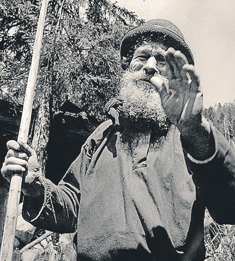 Карп Лыков навсегда спрятал семью в тайге.