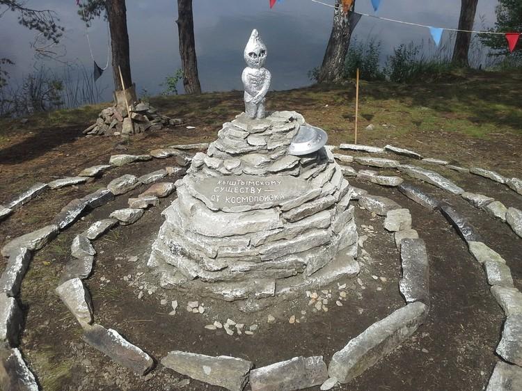 Памятник гуманоиду Алешеньки установлен на окраине Кыштыма