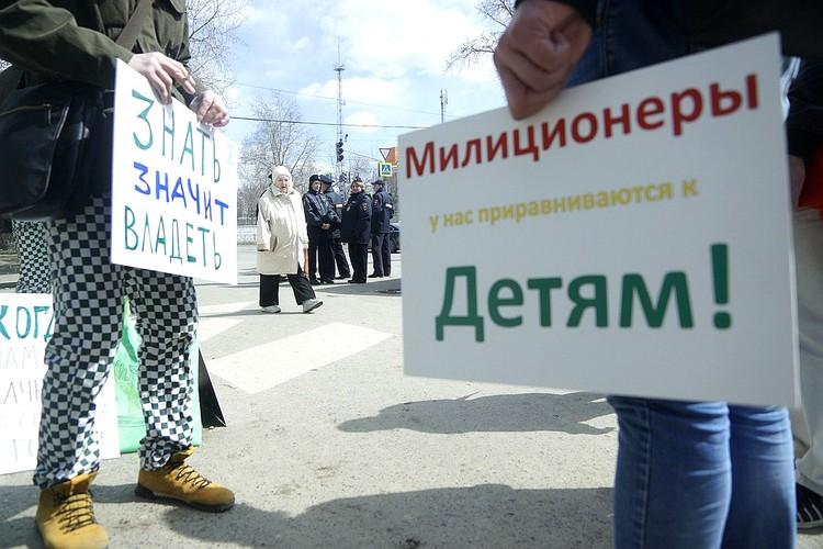 Гулять монстрантам, по решению властей, пришлось на окраине Екатеринбурга