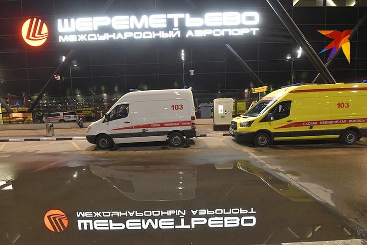 Жертвой авиакатастрофы в Шереметьево стал 41 человек