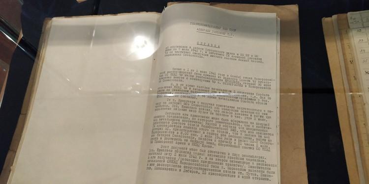 Описание спецоперации в Севастополе в 1942 году