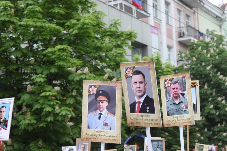 Сотни портретов Александра Захарченко пронесли в Бессмертном полку в Донецке 2019