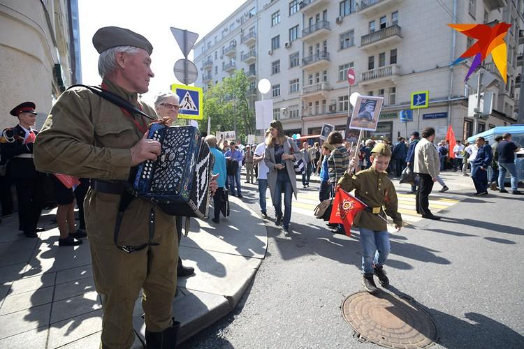 Внуки детей войны тоже вышли на улицы Москвы, чтобы стать в ряды Бессмертного полка.