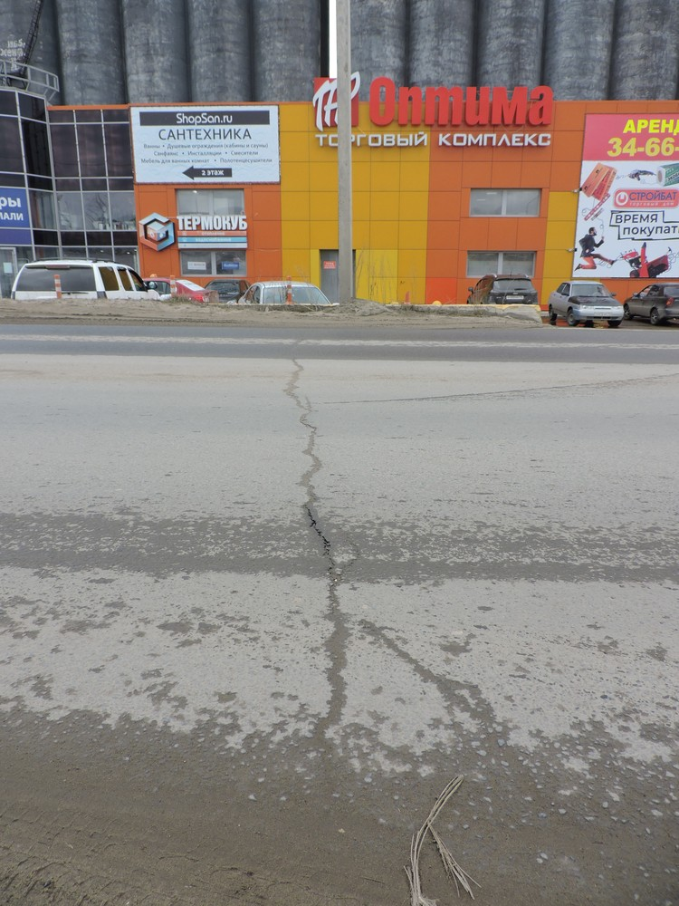 Участок дороги по ул. Элеваторной