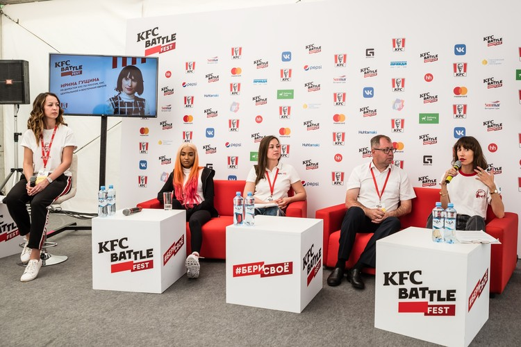 Перед фестивалем в Саратове прошла пресс-конференция Фото: пресс-служба KFC BATTLE