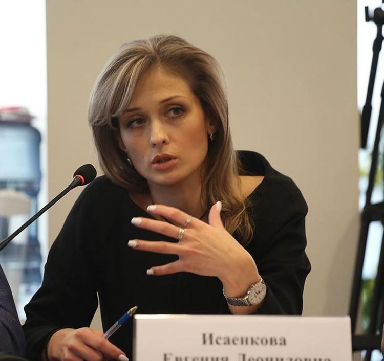 Коллеги говорят, что Евгения была человеком с активной гражданской позицией. Фото: соцсети