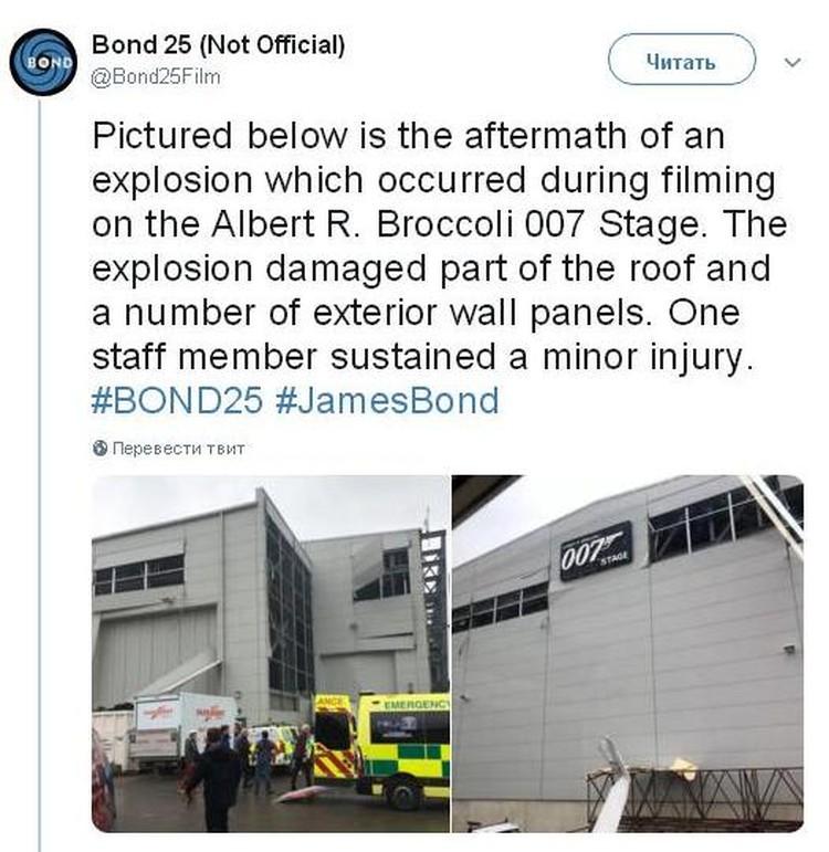 Контролируемый взрыв, устроенный создателями нового фильма, оказался не таким уж и контролируемым