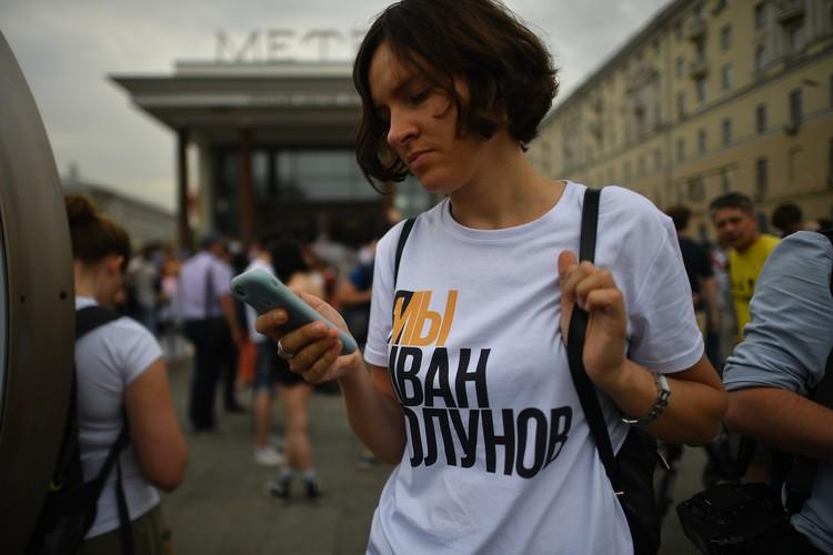 Несогласованную акцию запланировали еще до освобождения репортера