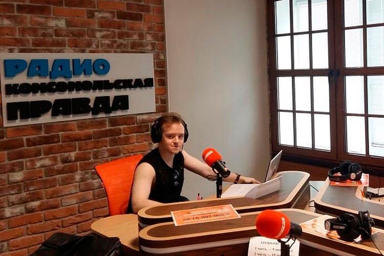 """Алекс Тышковский дал интервью""""КП"""""""