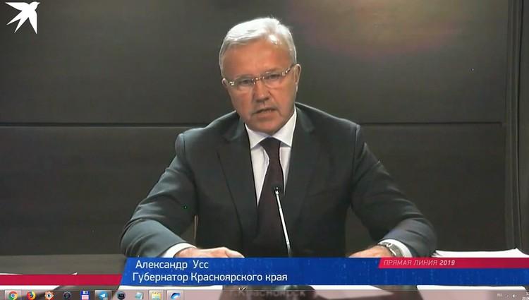 Губернатор Красноярского края пообещал разобраться с проблемой
